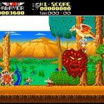 Új arcade port érkezik Amiga-ra