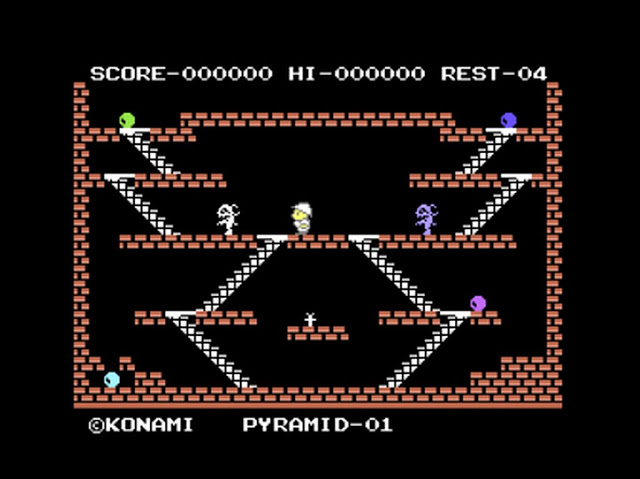 King's Valley (C64)